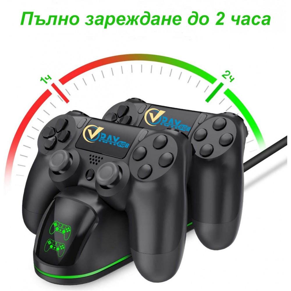 Докинг станция за PS4 джойстици
