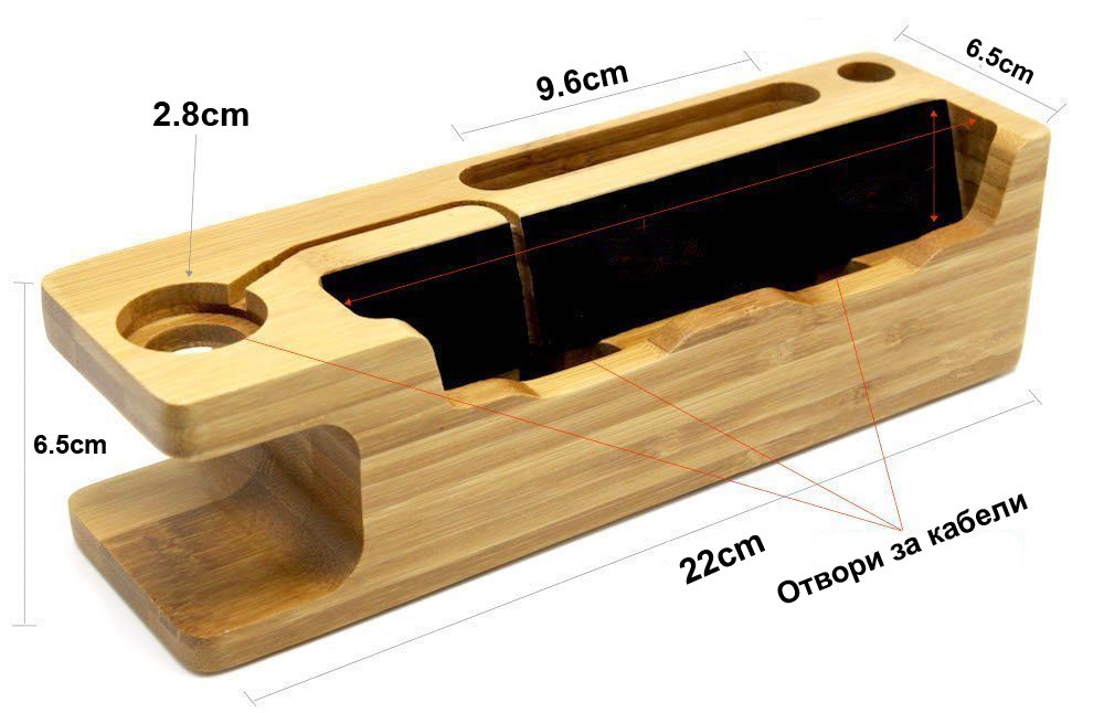 Стойка от бамбук за iPhone, iPad Mini и Apple Watch