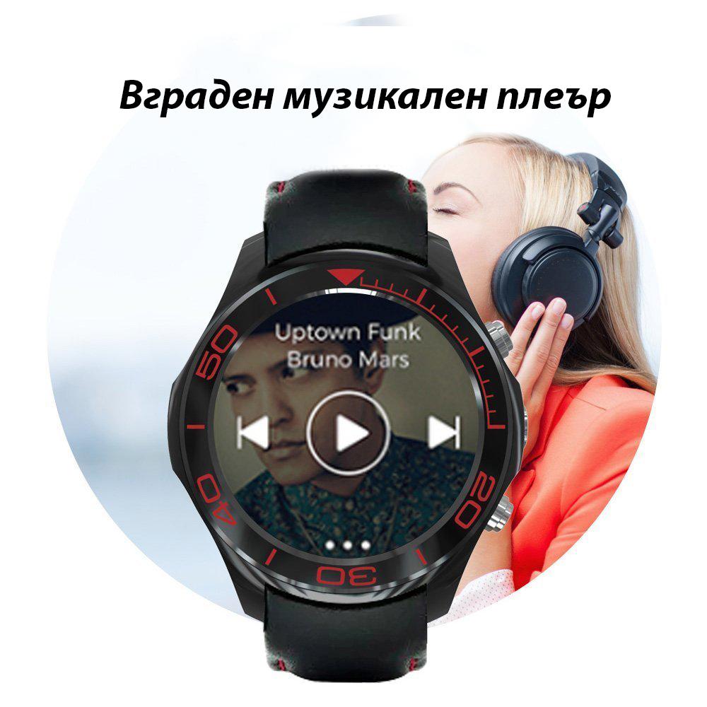 Смарт часовник S11 PLUS
