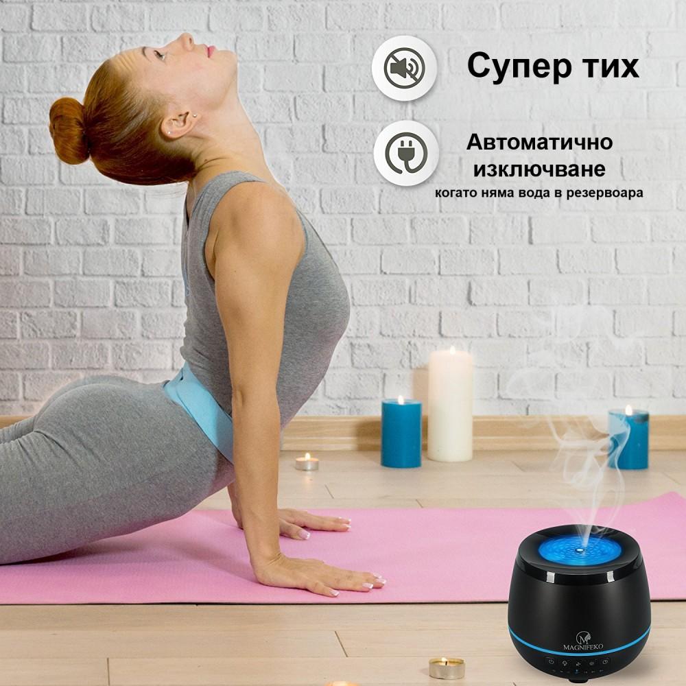 Ароматерапевтичен дифузер с вградена Bluetooth колонка - черен