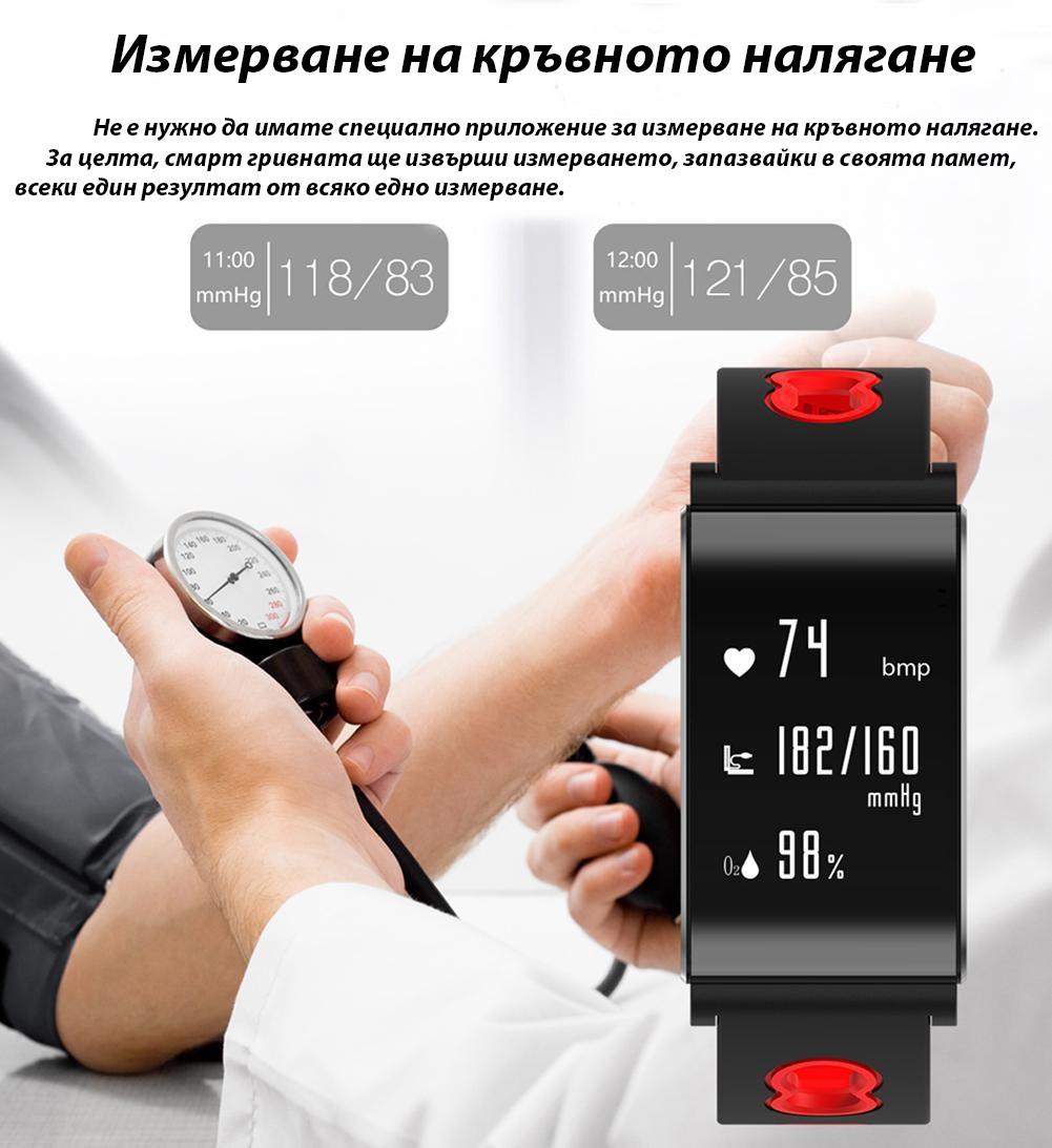 Фитнес смарт гривна N109 - черен цвят