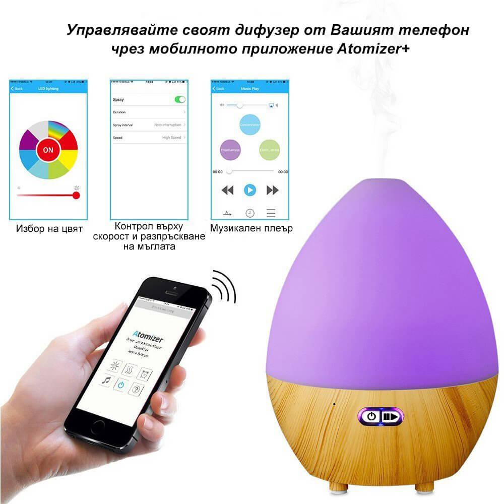 Ароматерапевтичен дифузер с вградена Bluetooth колонка - дървено покритие 450мл