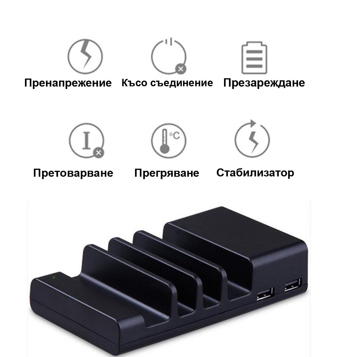 Универсална докинг станция 4 USB порта